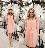 Платье женское с кулиской по талии (6 цветов) ТК/-1237 - Пудровый, фото 1