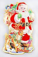Новогоднее панно Санта, 77см