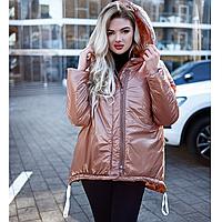 Куртка стильная двусторонняя короткая женская весенняя 42-52 в цветах
