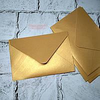 Конверт бумажный, золотой, 12х18 см