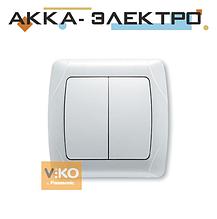 Вимикач 2-кл. білий ViKO Carmen 90561002