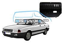 Защита двигателя Audi 80 B3 1986-1991