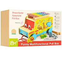 Деревянная игрушка Машинка каталка на веревочке, игрушки для малышей, сотер, самых маленьких