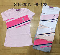 Футболка для девочек Active Sports, 98-128 рр. Артикул: SJ9207, фото 1