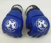 Рукавички для боїв без правил шкіряні ЛЕВ M1-S(B) розмір S сині