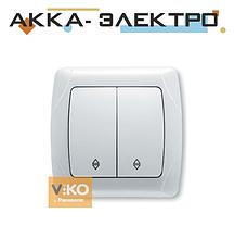 Вимикач 2-кл. прохідний білий ViKO Carmen 90561017