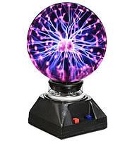 Плазменный шар большой, диаметр 22 см Tesla