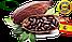 Какао бобы (сырые). ТМ First Old Cocoa (Венесуэла) Вес: 250 грамм, фото 2