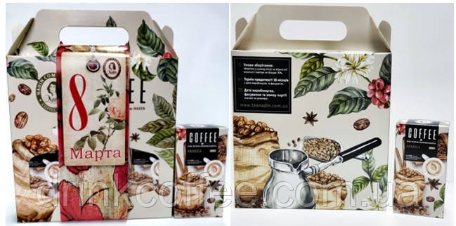 Подарунковий кавовий набір №1 (3*100г), мелена кава.