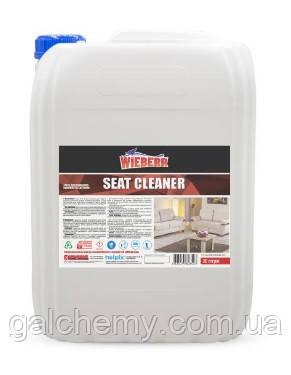 Засіб для виведення плям SEAT CLEANER (20 л) ТМ Wieberr