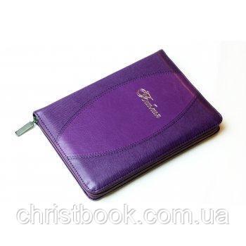 Библия арт. 11544_7