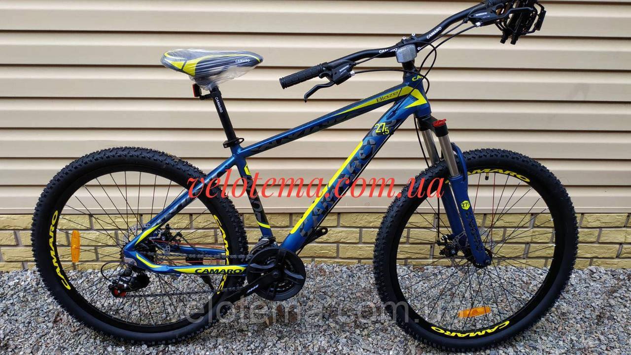 """Велосипед CAMARO Blaze 27,5 синий рама 17"""""""