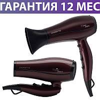 Фен для волос Polaris PHD 2065Ti Violet, 2000 Вт, компактный дорожный