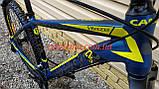 "Велосипед CAMARO Blaze 27,5 синий рама 17"", фото 8"