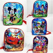 Рюкзак дитячий для хлопчика, фото 2