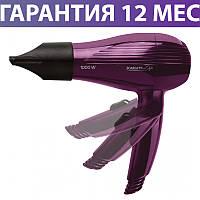 Фен для волос Scarlett SC-HD70T24 Violet, 1000 Вт, компактный дорожный