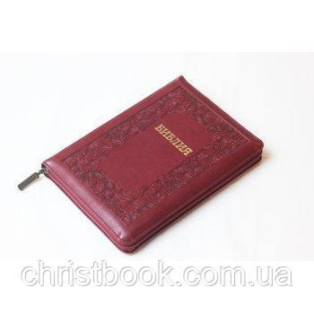 Библия арт. 11552_6
