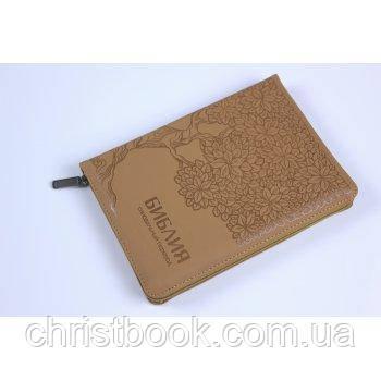 Библия, Синодальный перевод, 15х20 см, кожзам, на молнии, индексы, дерево