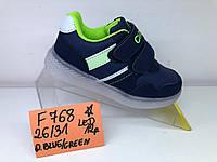 Детские LED кроссовки оптом Clibee F-768 blue/ green (р.26-31)