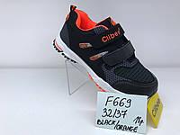 Детские кроссовки оптом Clibee F-669 black/orange (р.32-37)