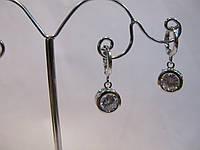 Серьги (сережки) с кристаллами бижутерия круглые