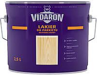 Паркетный лак без применения грунтовки Vidaron (полуматовый) 2,5 л