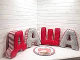 Большая буква-подушка, фото 3
