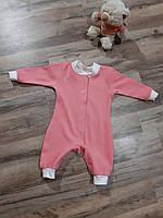 Комбінезончик літній дитячий бавовняний для немовлят персиковий Летний комбинезон детский хлопок интерлок