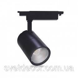 Светодиодный Трековый Светильник на Шинопроводе FERON AL103 30W LED 6500К – Черный