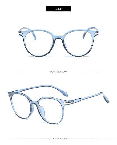 Kомп'ютерні окуляри Hope Blue   Имиджевые очки для компьютера KO-14, фото 2