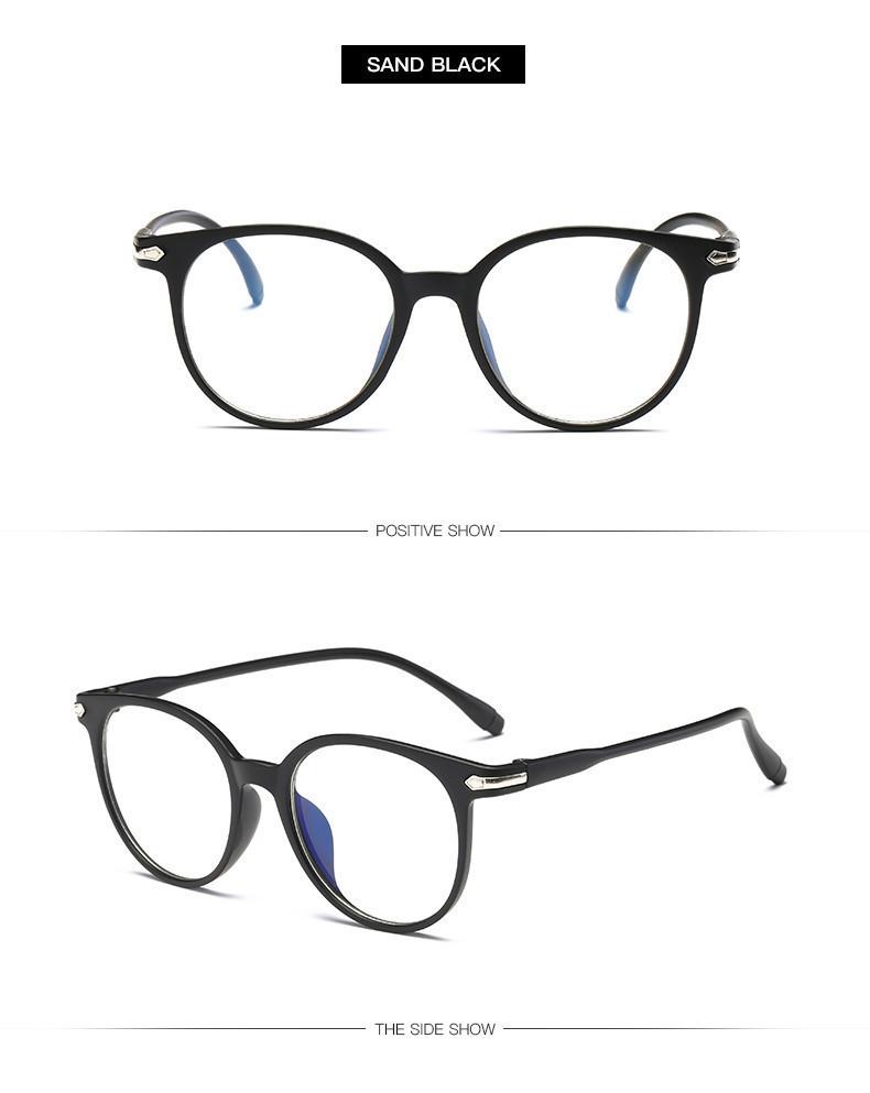 Kомп'ютерні окуляри Hope Sand Black | Имиджевые очки для компьютера KO-17