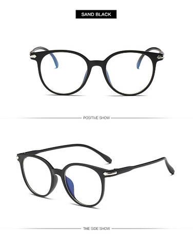 Kомп'ютерні окуляри Hope Sand Black | Имиджевые очки для компьютера KO-17, фото 2