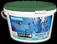 GEOFIP-FВ2-Атмосферостійка фарба для бетону, фото 1