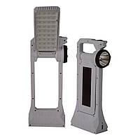 Светодиодная поворотная лампа, фонарь V-talk AS-6851T на солнечной батареи+ зарядки к телефону