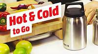Термос пищевой SIGG Hot & Cold Jar Brushed 0.5 л (8618.20), фото 1