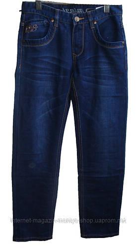 Мужские джинсы 7 км