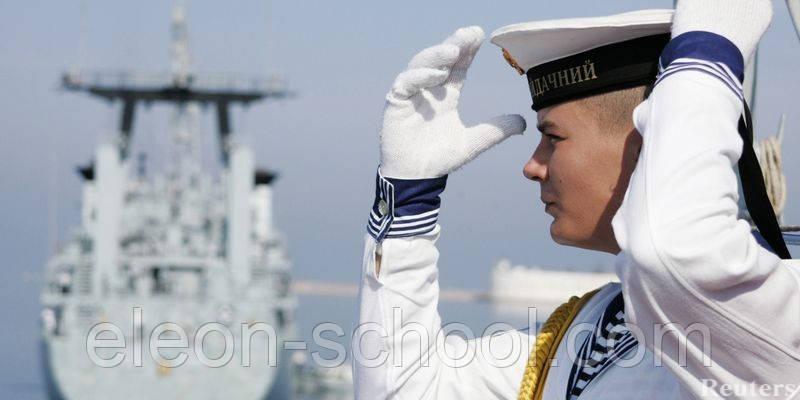 Курсы английского для моряков