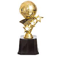 Награда (приз) спортивная Футбольный мяч (пластик, h-18см, b-8,5см, золото) PZ-JZ-19841-F