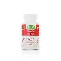 №23. Пет Санг Карт Лечение Варикоза и Геморроя, Предотвращает Созданию Тромбов (Peth Sang Kart)