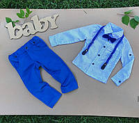 Комплект на мальчика рубашка и брюки на 1,2,3,4  года