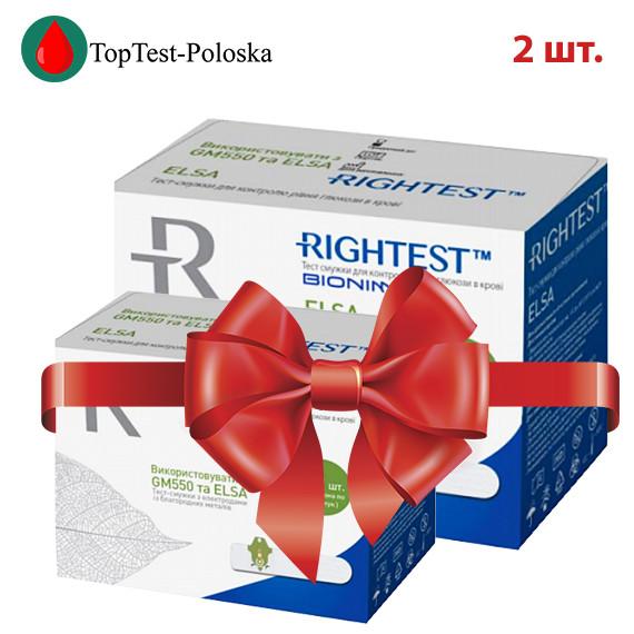 Тест полоски Бионайм 550 (Bionime Rightest GS550) (ELSA) №50 2 упаковки