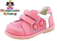 Туфельки на девочку кожаные розовые Шалунишка 19-24