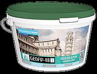 GEOFIP-КВ2-Атмосферостійкий клей для бетонуу