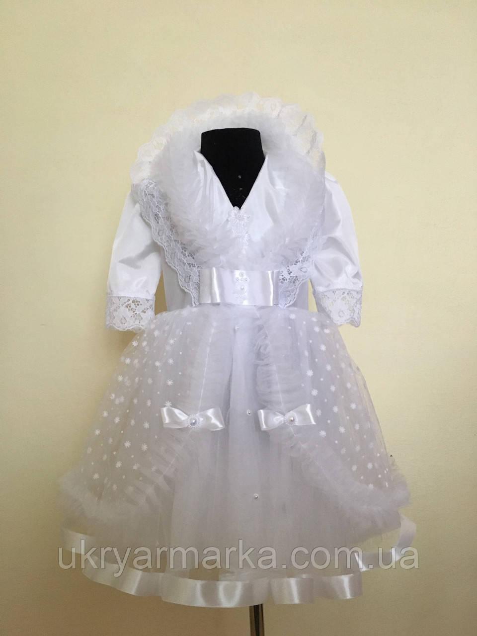 """Святкове плаття """" Герда"""""""