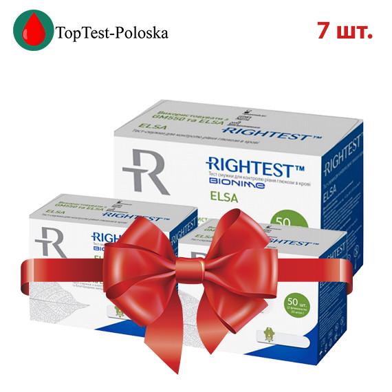 Тест полоски Бионайм 550 (Bionime Rightest GS550) (ELSA) №50 7 упаковки