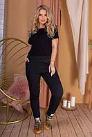 Спортивные брюки женские большого размера