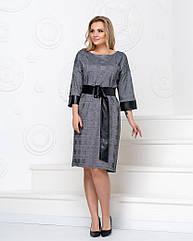 Сукня батал з поясом NOBILITAS 52 - 58 сіре трикотаж еко шкіра (арт. 20002)