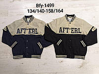 Куртка-бомбер для хлопчиків Glo-Story 134/140-158/164 р. р.