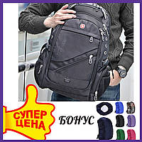 Рюкзак SwissGear Wenger 8810 Швейцарский + ( 56 л, 17 дюймов, USB и дождевик ) СвисГир 8810