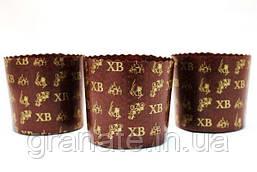 Форма бумажная для пасхи и куличей 110х85 мм (50 шт) 350гр Италия